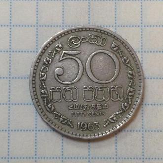 ЦЕЙЛОН, 50 центов 1963