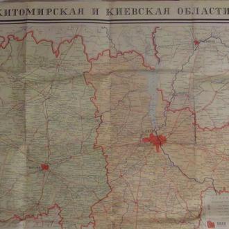 Карта Киевской и Житомирской области 1969 год.