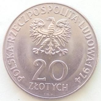 Польша 20 злотых, 1974 -25 лет Совету экономической взаимопомощи-