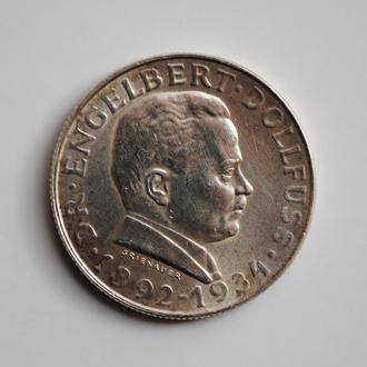 Австрия 2 шиллинга 1934 г., XF-UNC, 'Энгельберт Дольфус'