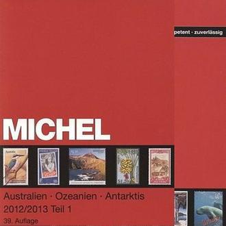 Michel 2012/13 - Марки Австралии и Океании - на CD
