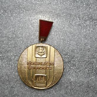 Золотая медаль. Лат. ССР