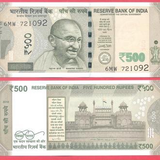 Боны Азия Индия 500 рупий 2018 г.