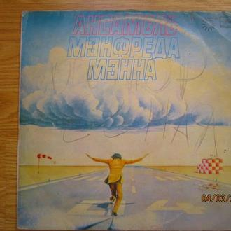 LP Manfred Mann's Earth Band ‎ Watch Vg Rus