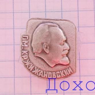 Значок Г М Кржижановский ученый - энергетик