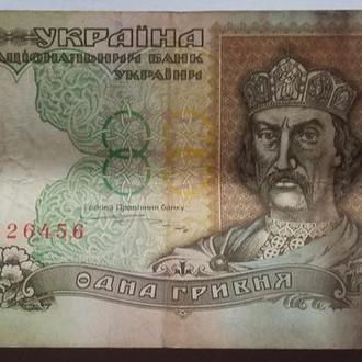 Украина 1 грн 1995 г