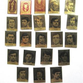 ФУТБОЛ = ДИНАМО /Киев/ - СУПЕРКУБОК - КУБОК КУБКОВ - ЧЕМПИОН СССР - ФУТБОЛИСТЫ - 1975 = набор 22 шт