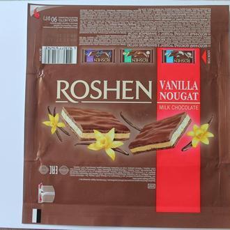 """Обёртка от шоколада """"ROSHEN Vanilla Nougat"""" (ПАТ """"ВКФ"""", Винница, Украина, 2017)"""
