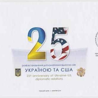 КПД Е65 - 25 років дипвідносин між Україною та США