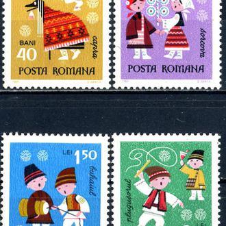 Румыния. Новый год (серия)** 1969 г.