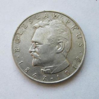 10 злотых = 1975 г. = Польша - Прус