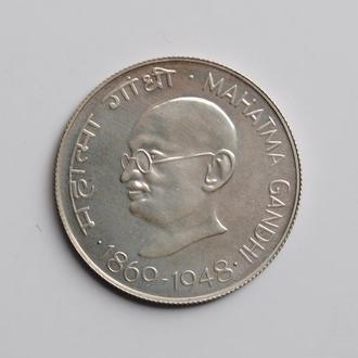 Индия 10 рупий 1969 г., UNC, '100 лет со дня рождения Махатмы Ганди'