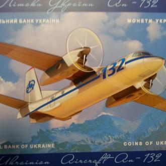 Літак Ан-132 / Самолет Ан-132 Буклет