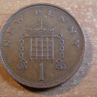 Великобритания 1 пенни 1977