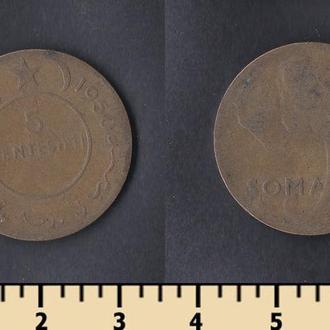 Итальянское Сомали 5 чентезимо 1950