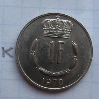 ЛЮКСЕМБУРГ 1 франк 1970 г.
