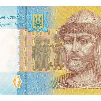 Украина 1 гривна 2011 Арбузов UNC