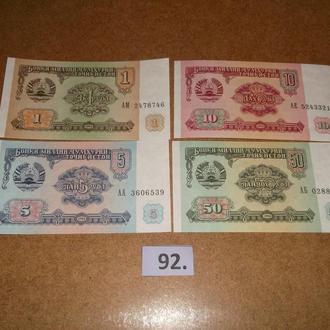 Таджикистан  UNC (92)