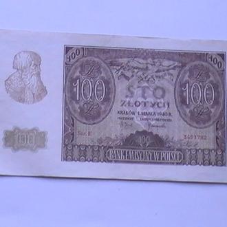 100 Злотых 1940 г Польша 100 Злотих 1940 р Польща