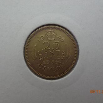 Британский Цейлон 25 центов 1943 George VI СУПЕР состояние очень редкая
