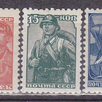 СССР 1939 стандарт MH