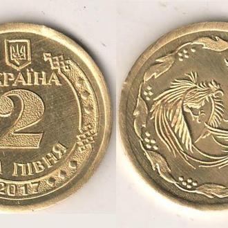 Сувенир к Новому 2017 году.