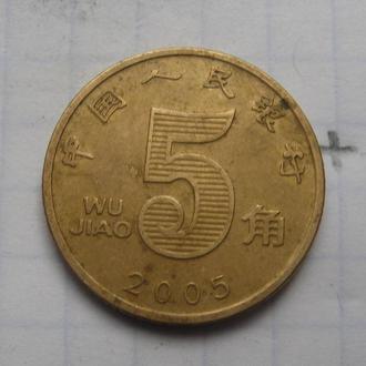КИТАЙ, 5 цзяо 2005 г.