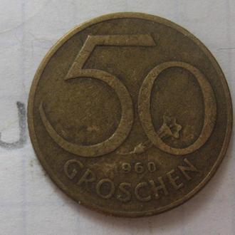 АВСТРИЯ 50 грошей 1960 года.