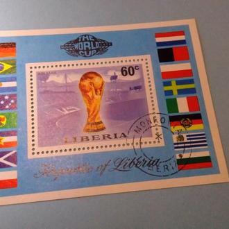 Блок Либерия Спорт Футбол Кубок мира 1974