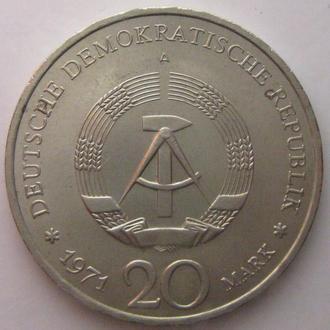 Германия (ГДР) 20 марок, 1971 85 лет со дня рождения Эрнста Тельмана