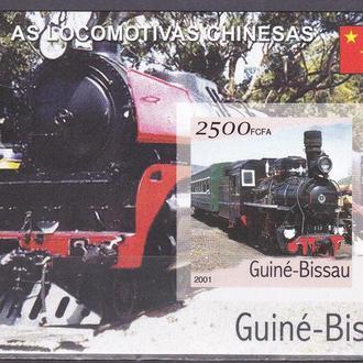 Гвинея -Бисау паровозы MNH