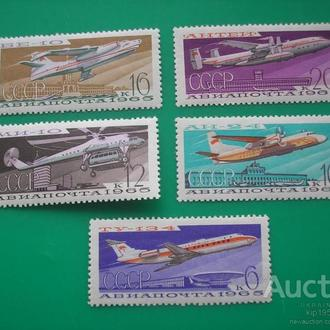 СССР 1965 Самолеты авиация MNH