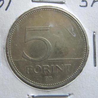 Монета 5 форинтов Венгрия 2001