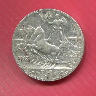 Италия 1 лира 1913 серебро Квадрига