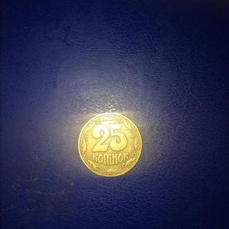 25 копійок 1992 рік