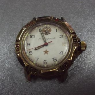 Наручные часы командирские герб россии №9572