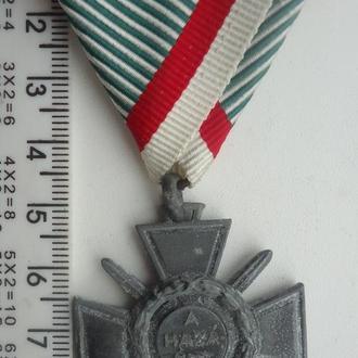 огненный крест 1941 венгрия ВМВ