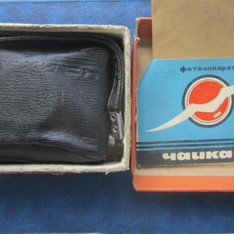 фотоаппарат Чайка-3 СССР в коробке с паспортом