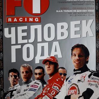 Журнал F1Racing.Декабрь 2004
