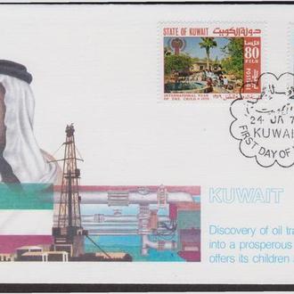 Кувейт 1979 НЕФТЬ ПОЛЕЗНЫЕ ИСКОПАЕМЫЕ МИНЕРАЛЫ ЗАЛЕЖИ ДОБЫЧА ОБОГАЩЕНИЕ КПД Mi.818-819