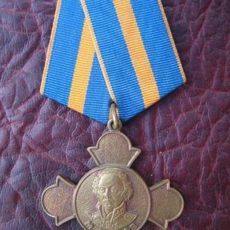 Медаль Козацкая М.Платов