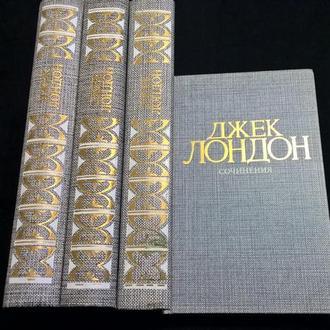 Джек Лондон Сочинения в 4-х томах