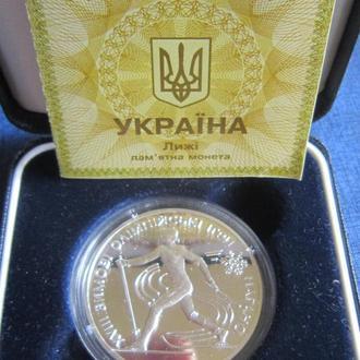 Монета 10 гривен Украина 1998 Лижi Лыжи Олимпиада Нагано Серебро