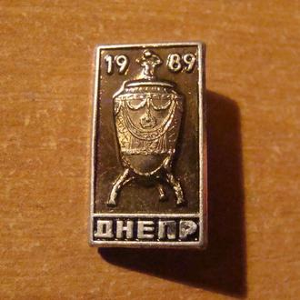 Днепр  Обладатель кубка СССР 1989
