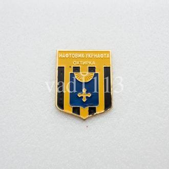 ФК Нефтяник-Укрнафта Ахтырка Сумская область Украина