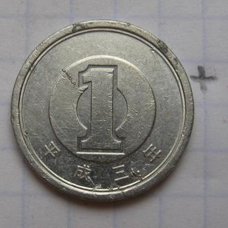 ЯПОНИЯ, 1 йена (3).