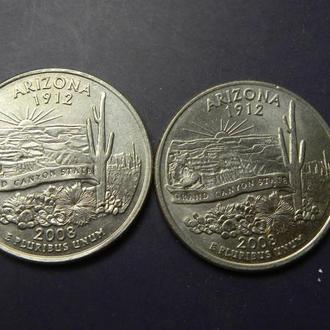 25 центів 2008 США Арізона (два різновиди)