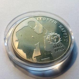 Украина Набрут 2006 год. №2. Еще 100 лотов!