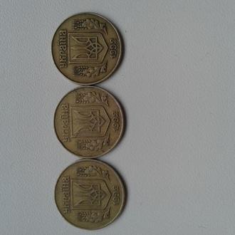 3 монети по 25 копеек 1992 года