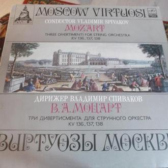 Моцарт В.А. Три дивертисмента kv 136,137,138. Виртуозы Москвы дир. Спиваков В. Запись 1983 г. nm/nm
